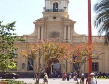 Museo Historico Nacional Chile