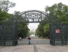 Palacio - Mexico